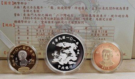 Монеты Тайваня с различным направлением надписи