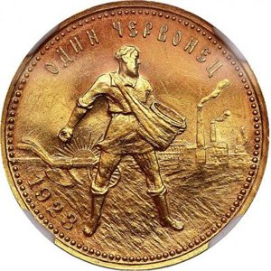 Червонец СССР 1923 года
