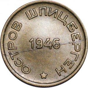 """Представитель серии """"Шпицберген"""" 1946 года"""