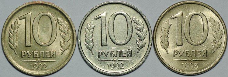 Подделка под магнитную разновидность, выполненная нанесением слоя магнитного металла (монета в центре)
