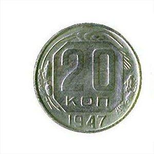 """Реверс той же монеты, где подделку выдаёт нехарактерная форма и толщина цифры """"4"""""""