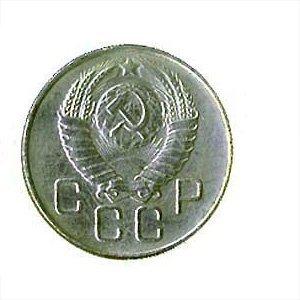 Аверс монеты 20 копеек с 15-ю витками в ленте