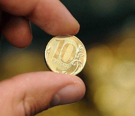 Пересылка такой монеты запрещена правилами