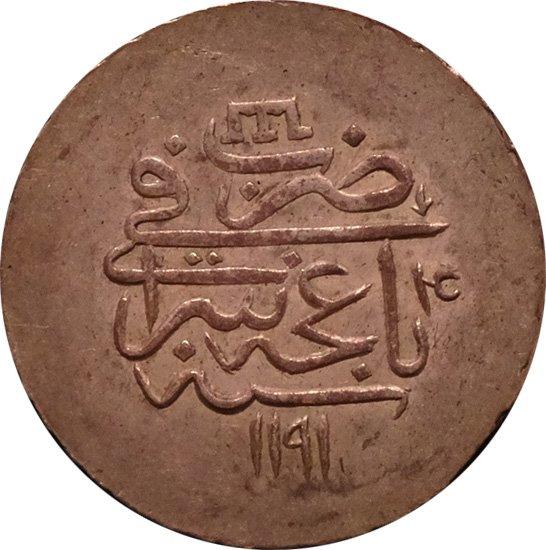 Монета Шахин-Гирея