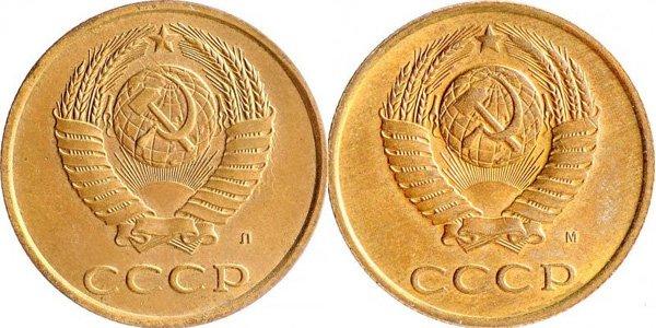 Монеты СССР Ленинградского (Л) и Московского (М) монетных дворов