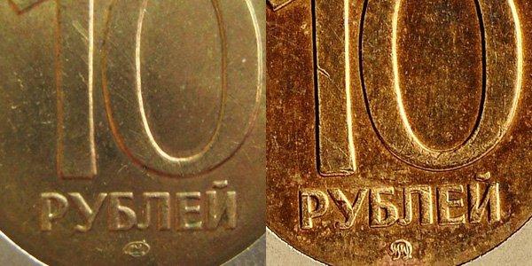 Логотипы ЛМД и ММД на биметалле СССР