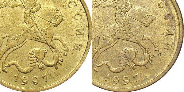 Инициалы монетных дворов на современных копейках