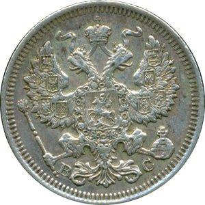 Инициалы Виктора Смирнова (ВС) на царской серебряной монете