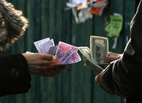 Работа валютчика в наши дни