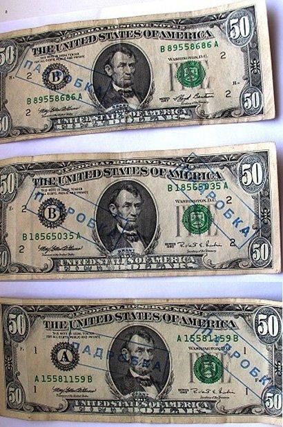 Банкноты 5 долларов, путём дорисовки повысившие номинал на порядок