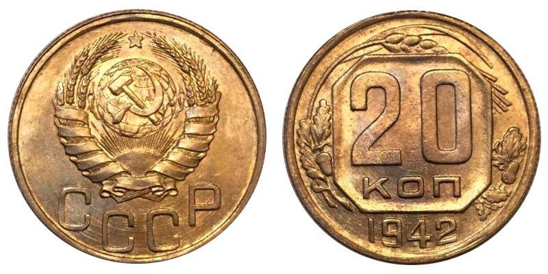 Красивая золотистая патина на мельхиоровой монете