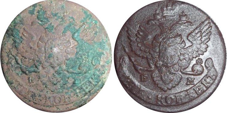 Медная монета до патинирования и после него