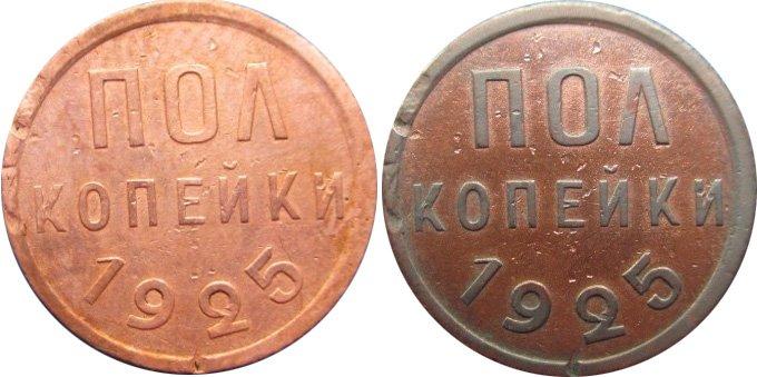 Профессионально наведённая патина (рельеф темнее монетного поля)