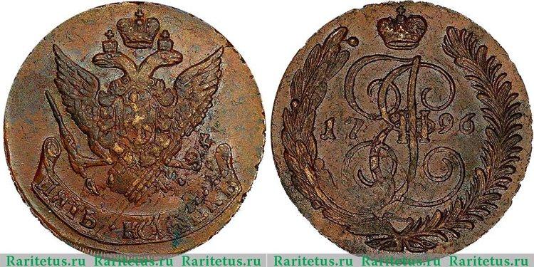 Детали прежнего изображения (к примеру, двойная дата) видны на обеих сторонах монеты