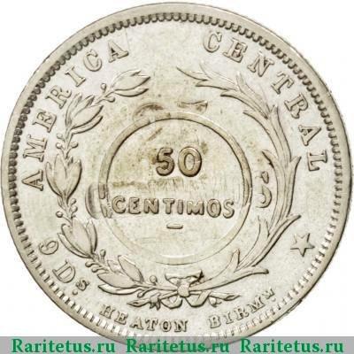 50 сентимо 1923 года (перечекан 25 сентаво 1893 года)