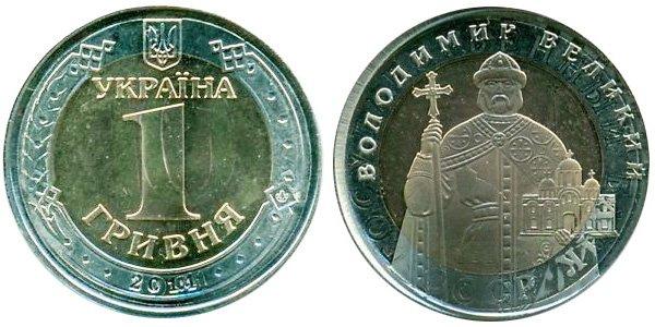 Уникальная гривна на десятке Советского Союза