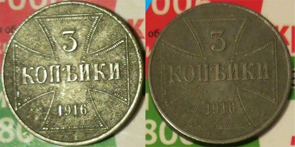 Одна и та же монета, сфотографированная при разном освещении