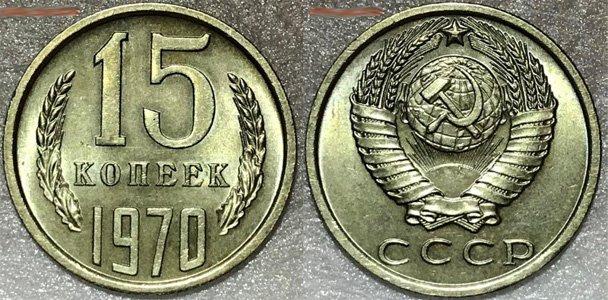 Качественный снимок, демонстрирующий превосходную степень сохрана редкого экземпляра погодовки СССР