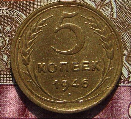 Монета на банкноте