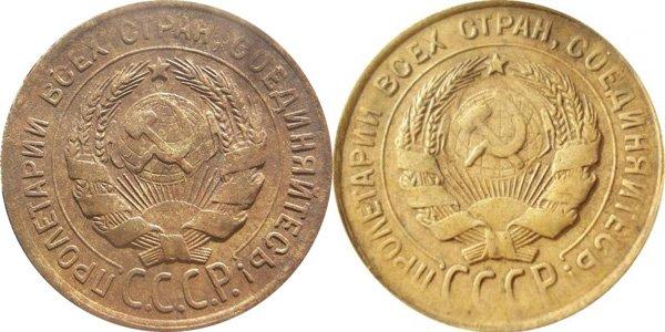 Непрочекан на монетах СССР