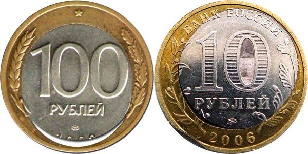 Браки на биметаллических монетах