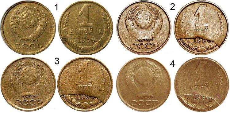 Коллекция монет с однотипным браком