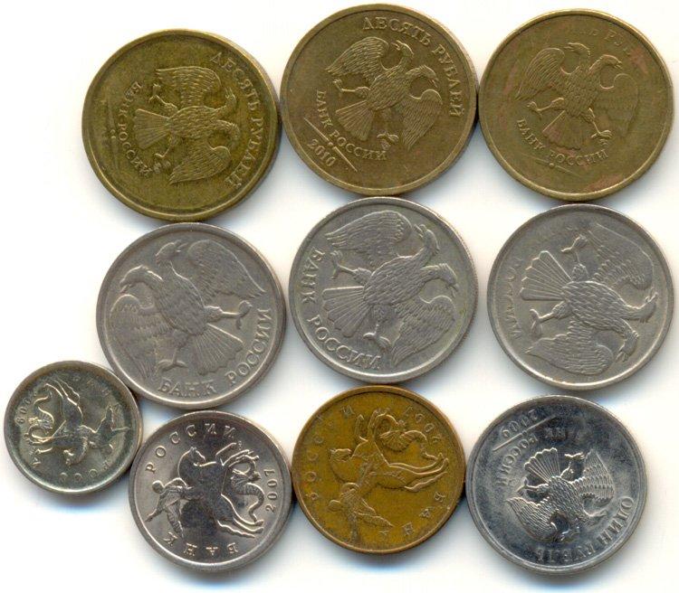 Подборка монеты с лёгким непрочеканом