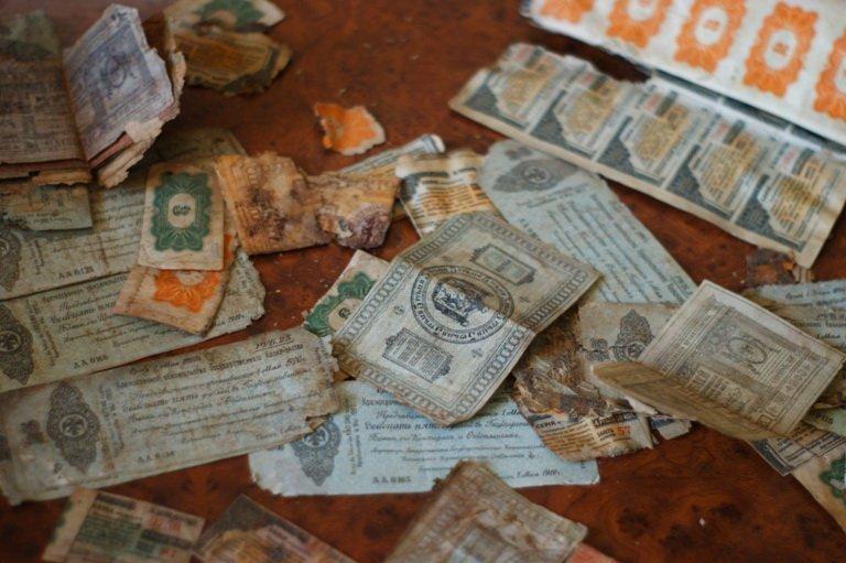 Повреждённые банкноты