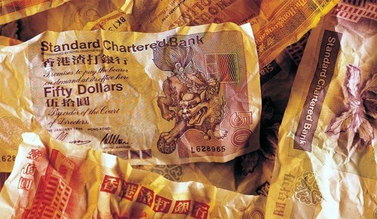 Мятые банкноты