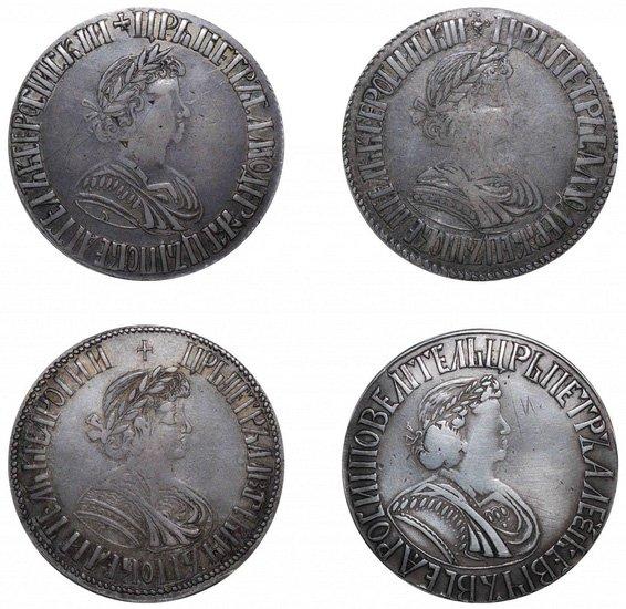 Четыре полтины 1701 года