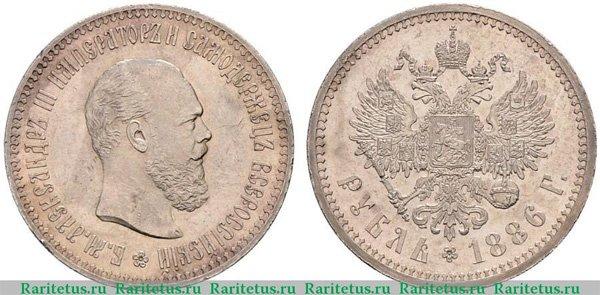 Пробный экземпляр рубля 1886 года