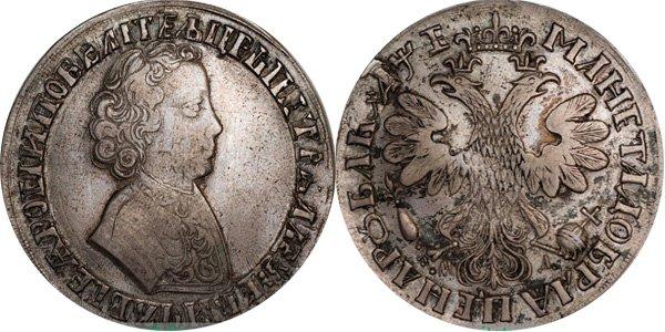 Рубль Петра Первого 1705 года