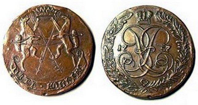 Загадочная монета 1757 года