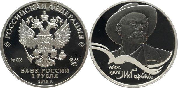 """Коллекционная монета качества """"PROOF"""""""