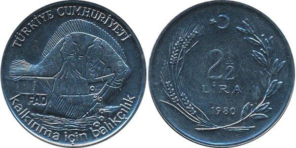 Две с половиной турецких лиры 1980 года