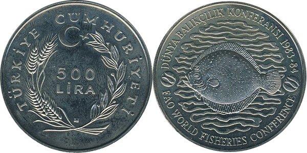 500 турецких лир с изображением калкана