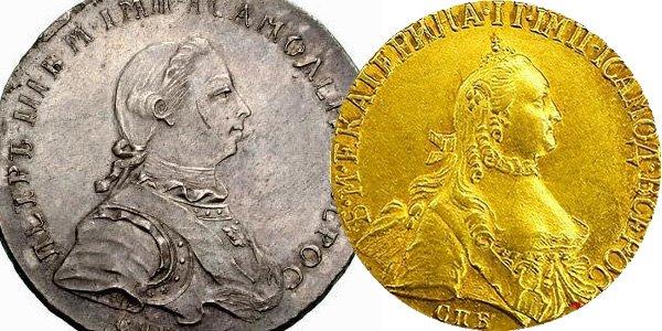 Пётр III и Екатерина II на монетах
