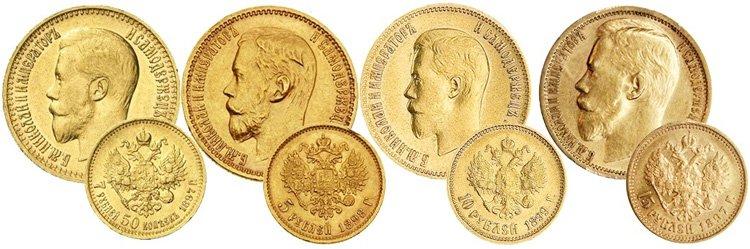 Золото Николая II