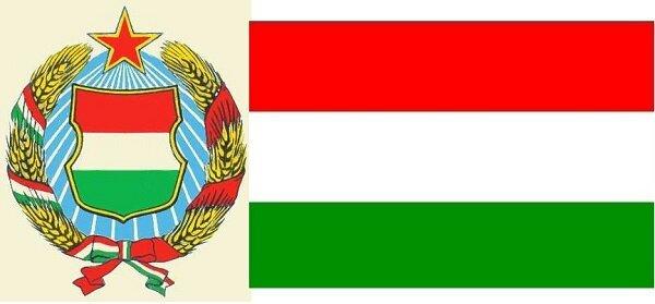 Государственные символы Венгерской Народной Республики с 1956 года
