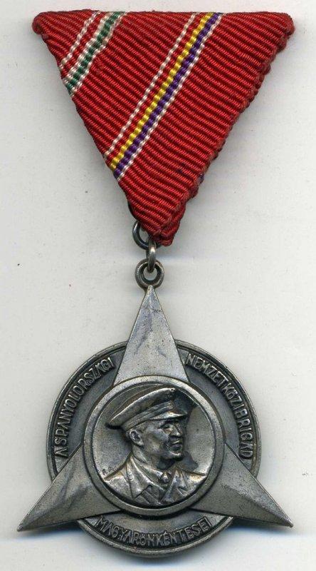 Мемориальная медаль Мате Залка. Серебро