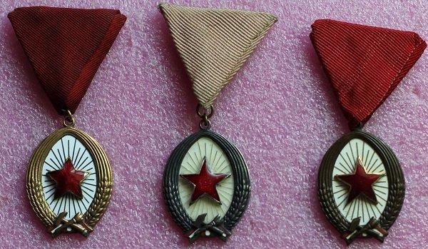 Орден Труда первой, второй и третей степени