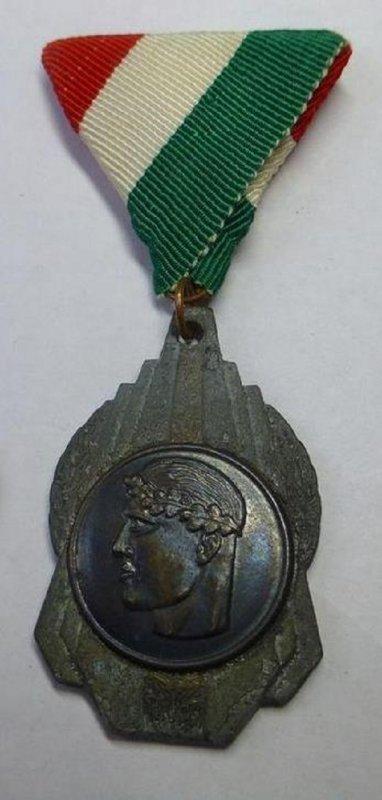 Спортивная медаль ВНР третьей степени. 1971 год