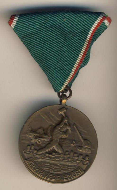 Медаль «За участие в борьбе с наводнением». 1965 год
