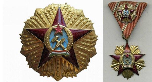 Звезда 2 класса и знак Ордена Заслуг Венгерской Народной Республики с миниатюрой Звезды