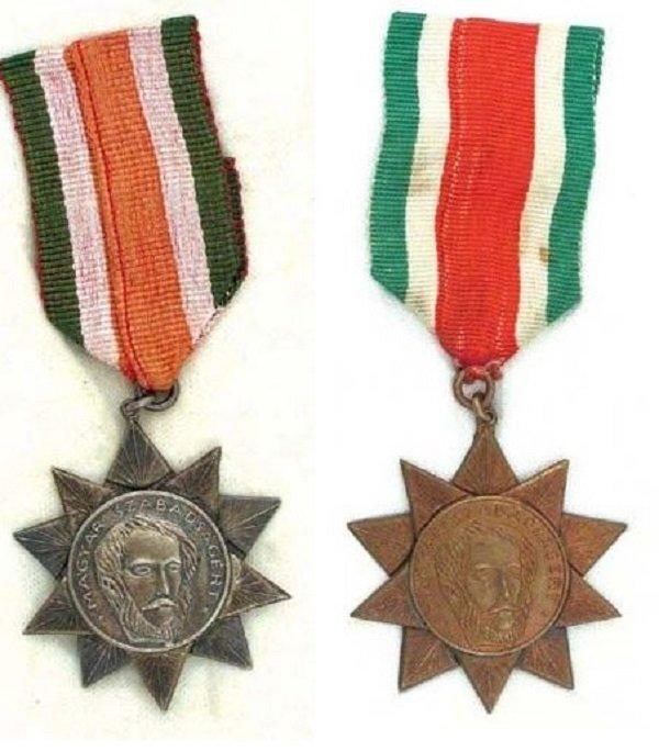 Орден Венгерской Свободы в серебре и бронзе