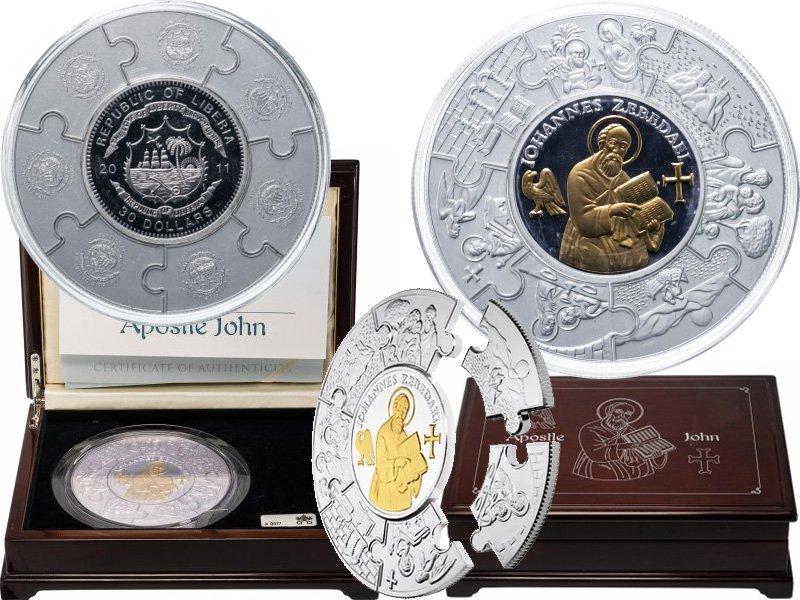 Составная серебряная монета