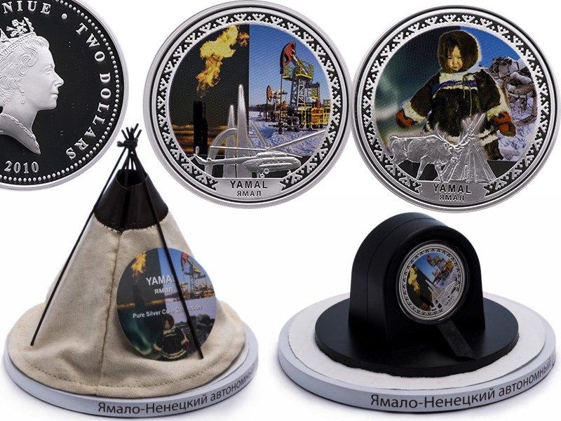 Футляр для набора серебряных монет в виде жилища северных народов