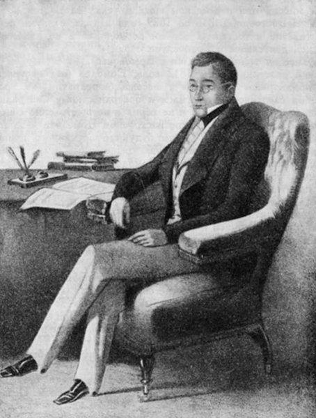 Петр Каратыгин. Александр Грибоедов. 1858 год