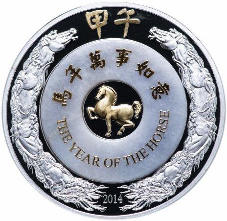 Монета Лаоса