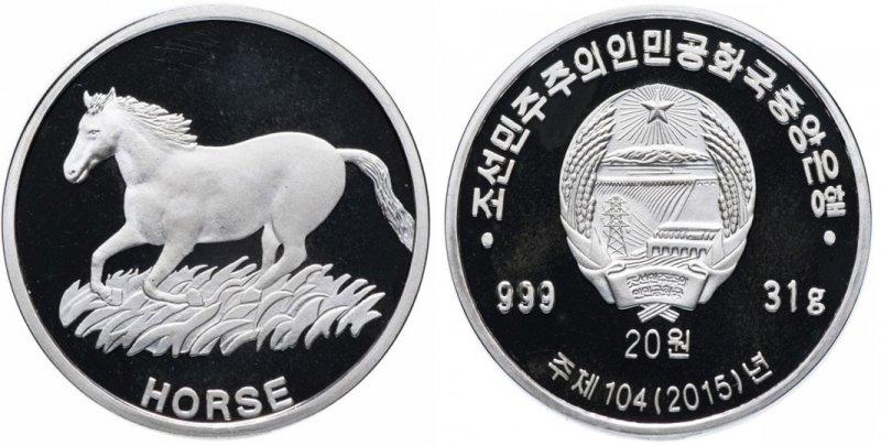 25 вон КНДР 2015 года